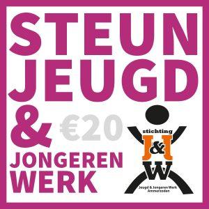 Steun Jeugd en Jongerenwerk Ammerzoden met 20 euro